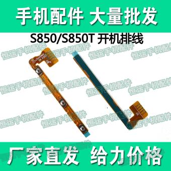 Lenovo s850/s850t kabel tombol volume