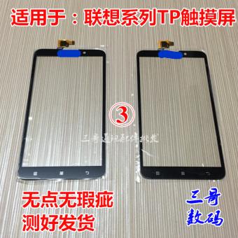 Lenovo s850/s898/s858/s820/s960/s650/s560 layar layar layar sentuh tulisan tangan layar