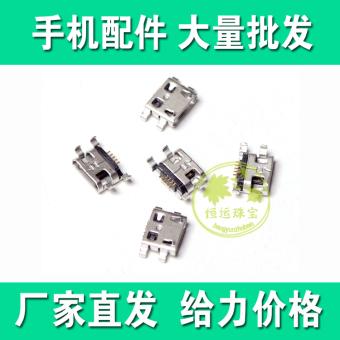 Lenovo s880/k860/a790e/p700/a68e/a919/a986/a68e steker ekor