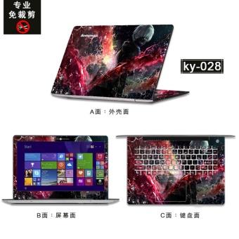 Pelacakan Harga Lenovo y700/y40-80/y50c laptop tanaman shell film pelindung film