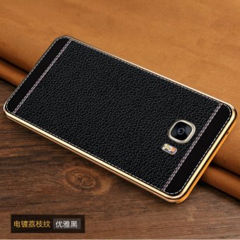 Luxus Riefen Leather Back Cover Case For Samsung Galaxy C9 Pro(Black) - intl
