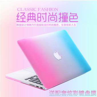 Mac apple laptop cangkang pelindung