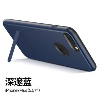 Periksa Peringkat Masuknya laki-laki iPhone7/7 ditambah Apple ID lulur cangkang keras handphone