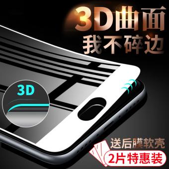 Gambar Meizu 3 s 3d layar penuh menutupi permukaan sidik jari bukti pelindung layar pelindung layar
