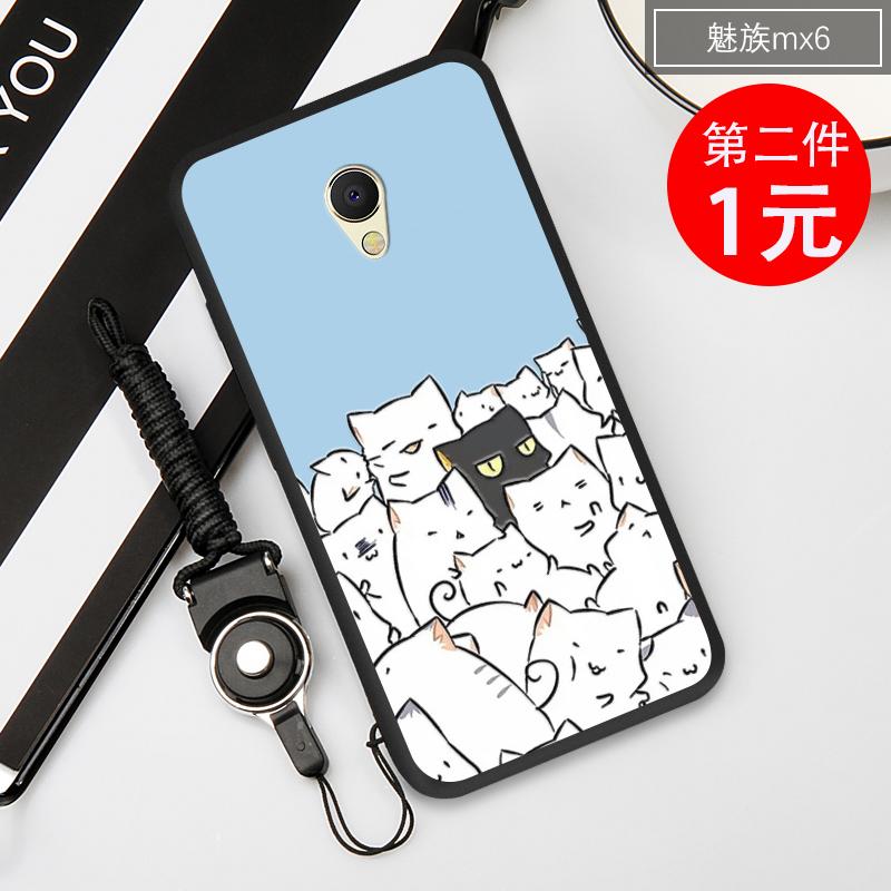Meizu mx6 mx6 kepribadian silikon semua termasuk merek populer shell ponsel lengan pelindung .
