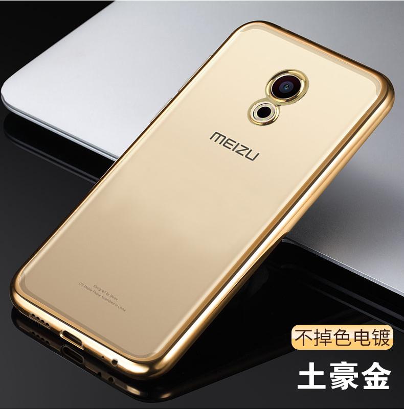 Meizu mx6/mx6/m6 silikon transparan ultra-tipis lembut shell telepon set ponsel
