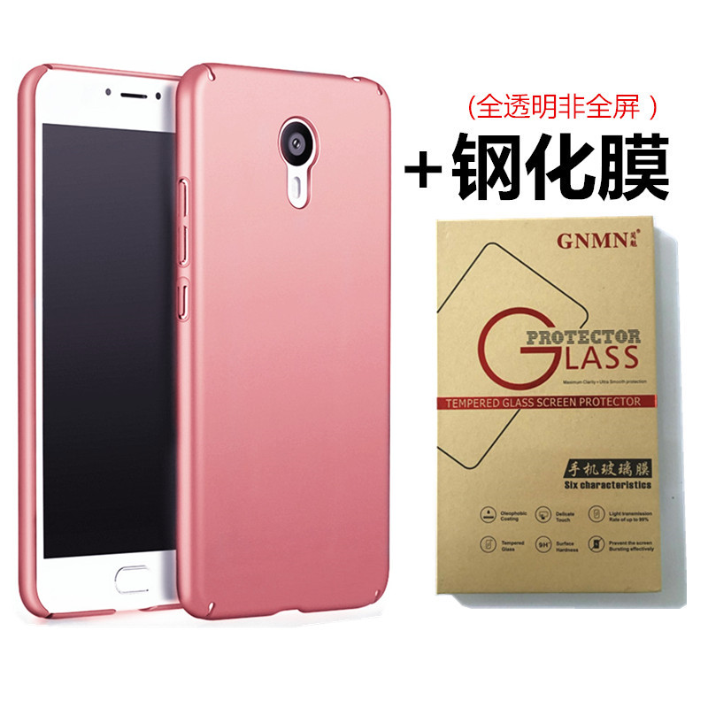 Belanja Terbaik Meizu 3 s 3 s y685q kepribadian perempuan ultra Source · Meizu note3 m3note m681q matte cangkang keras cangkang pelindung set ponsel