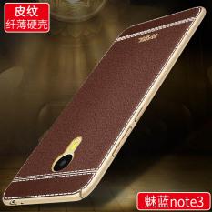 Meizu note3/m3not/m681q silikon set ultra-tipis matte cangkang keras ponsel shell