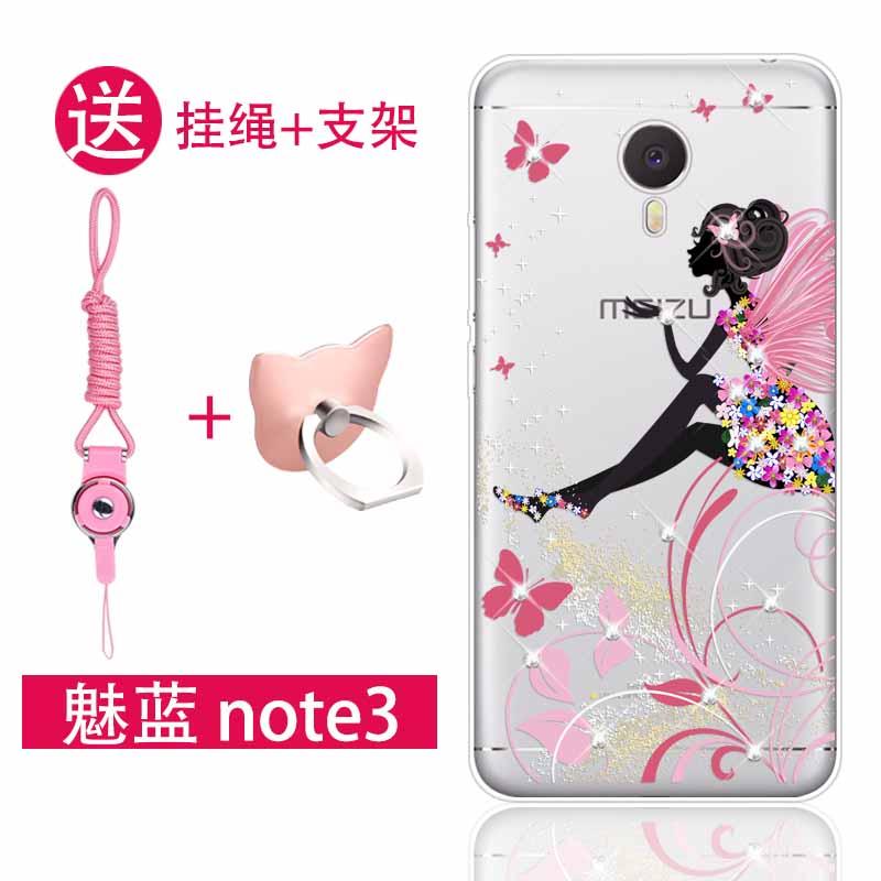 Meizu note3 note3 jepang dan korea selatan silikon transparan merek populer ponsel shell .
