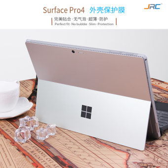 Microsoft surface3/pro4/pro3/pro5 full body film stickers film back