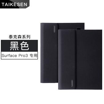 Jual Microsoft Surface3/Pro4/Pro5 Tablet Tas Murah