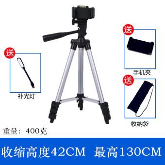 Mito cekatan proyeksi tablet kamera tripod berdiri
