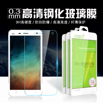 Mix 5 splus/4A/note4 Xiaomi Redmi steel mobile phone protective film glass film