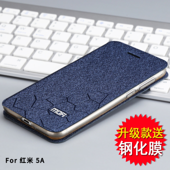 Mo Fan 5A/5A Case Xiaomi redmi 3