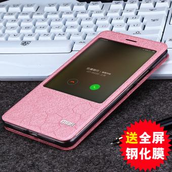 Update Harga Mo Fan Xiaomi sarung pelindung handphone shell IDR83,800.00  di Lazada ID