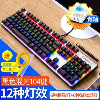 Mode Meja Buku Tulis Komputer USB Berkabel Keyboard