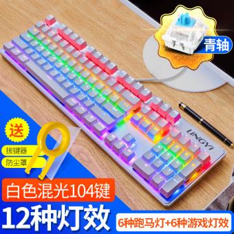 Mode Meja Komputer Buku Tulis Warna Backlight Permainan Keyboard