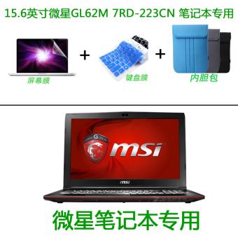 Jual Msi gl62m/7rd-223cn mata layar film kapal tas membran keyboard khusus Terpercaya