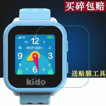 Musik sebagai musik, anak-anak cerdas jam tangan jam tangan baja kaca pelindung layar pelindung layar pelindung layar