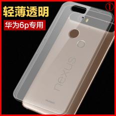 Nexus 5xtpu ultra-tipis all-inclusive lengan pelindung shell telepon