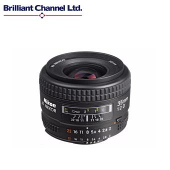 Nikon AF 35mm f2D Nikkor Lens -intl