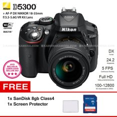 NIKON D5300 (BLACK) + AF-P DX NIKKOR 18-55mm f/3.5-5.6G VR Kit Lens WiFi 24.2MP 5FPS Full HD + SanDisk 8Gb + Screen Protector