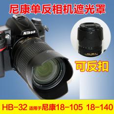 Nikon hb-32/d7000/d7100/67mm slr lensa hood
