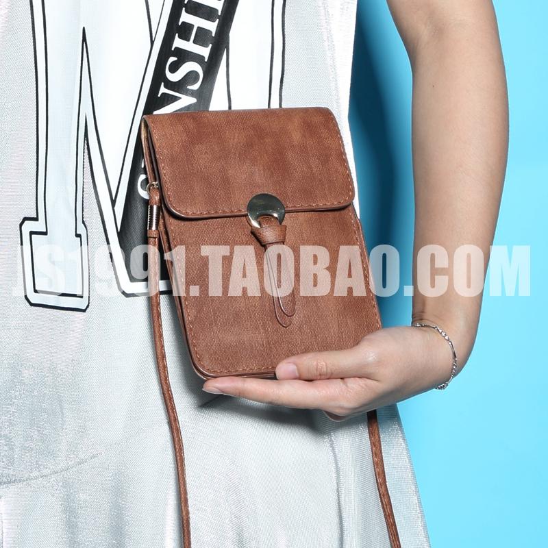 Niu plus6 perempuan messenger Mini tas kecil handphone tas