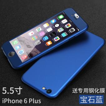 Jual Nohon iphone6plus IPHONE handphone shell Online Terbaik - offertoko e8b8ab1339