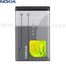 Nokia Baterai/ Batterai BL-5C For nokia 1100 / 3100 /7610