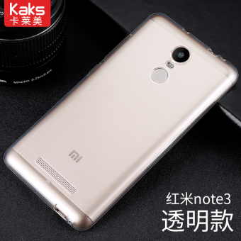 Note3 Case Xiaomi redmi 3