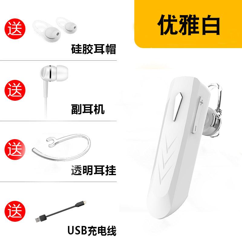 Oposisi A37/A59 nirkabel penutup telinga headset Bluetooth