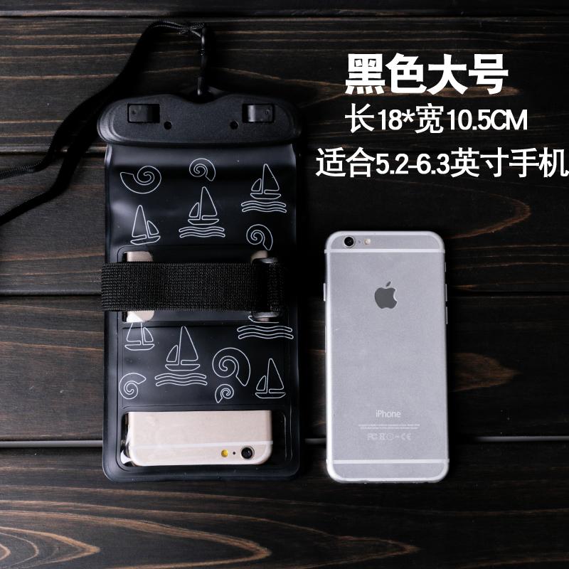 Flash Sale OPPO 67 Plus Layar Sentuh Renang Berhanyutan Tas Apple ID Shell Sarung Anti Air