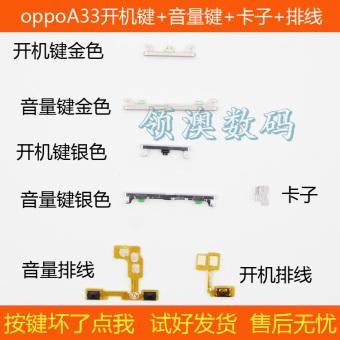 Oppo a33/oppoa33t kabel tombol volume yang