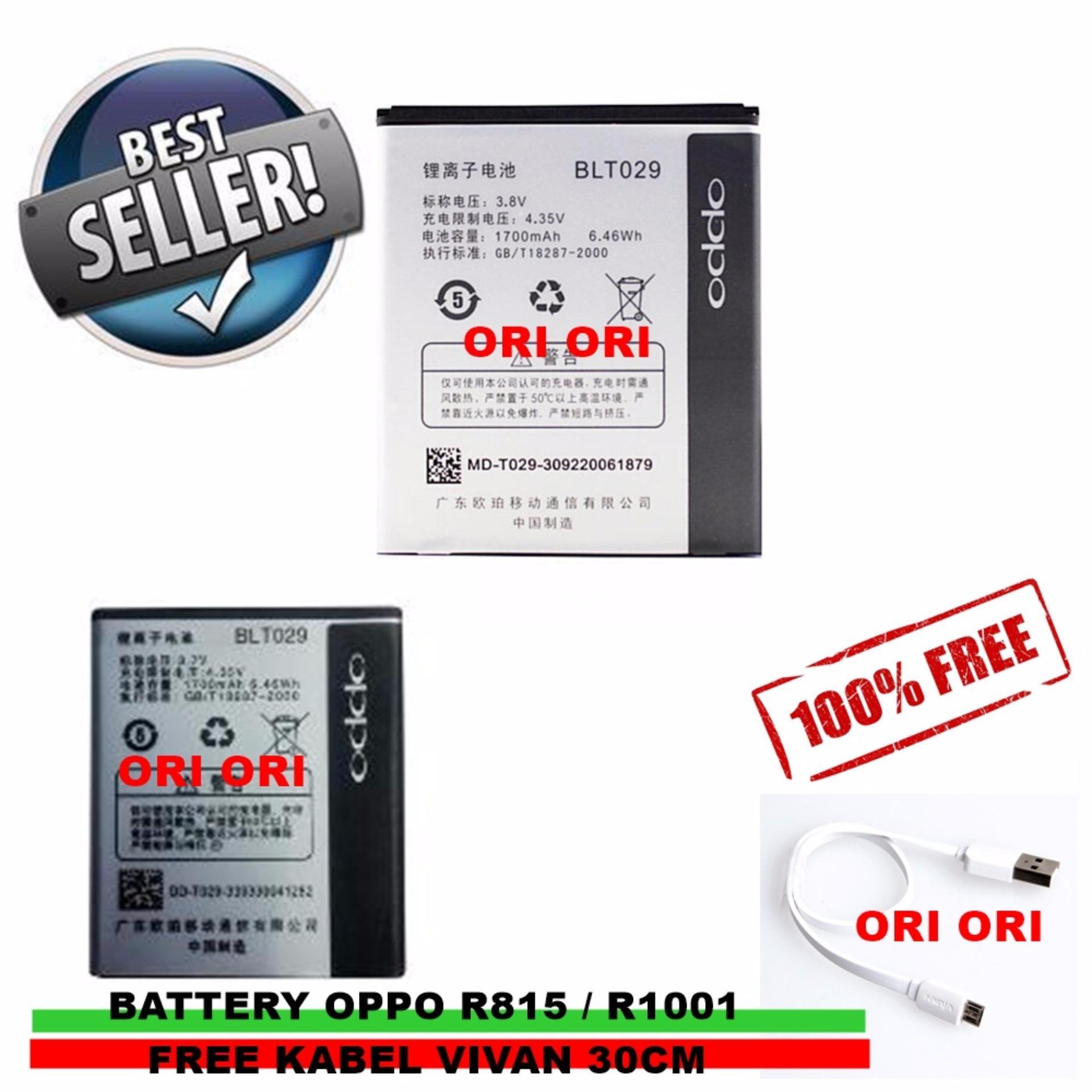 Oppo Baterai BLT 029 For OPPO R815 Clover /R1001 /Muse R821 .
