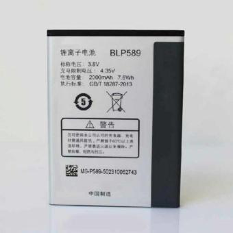 Oppo BLP 589 BLP589 For Oppo Joy 3 Oppo Mirror 3 Battery Baterai Original 100%