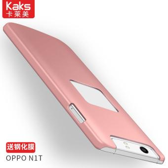 Update Harga OPPO Oppon1t Lulur Cangkang Keras Handphone Shell IDR42,800.00  di Lazada ID