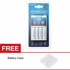 Panasonic Eneloop Basic Charger + Eneloop Battery AA 2000mAH 4 Pcs (BP4) - Free Battery Case
