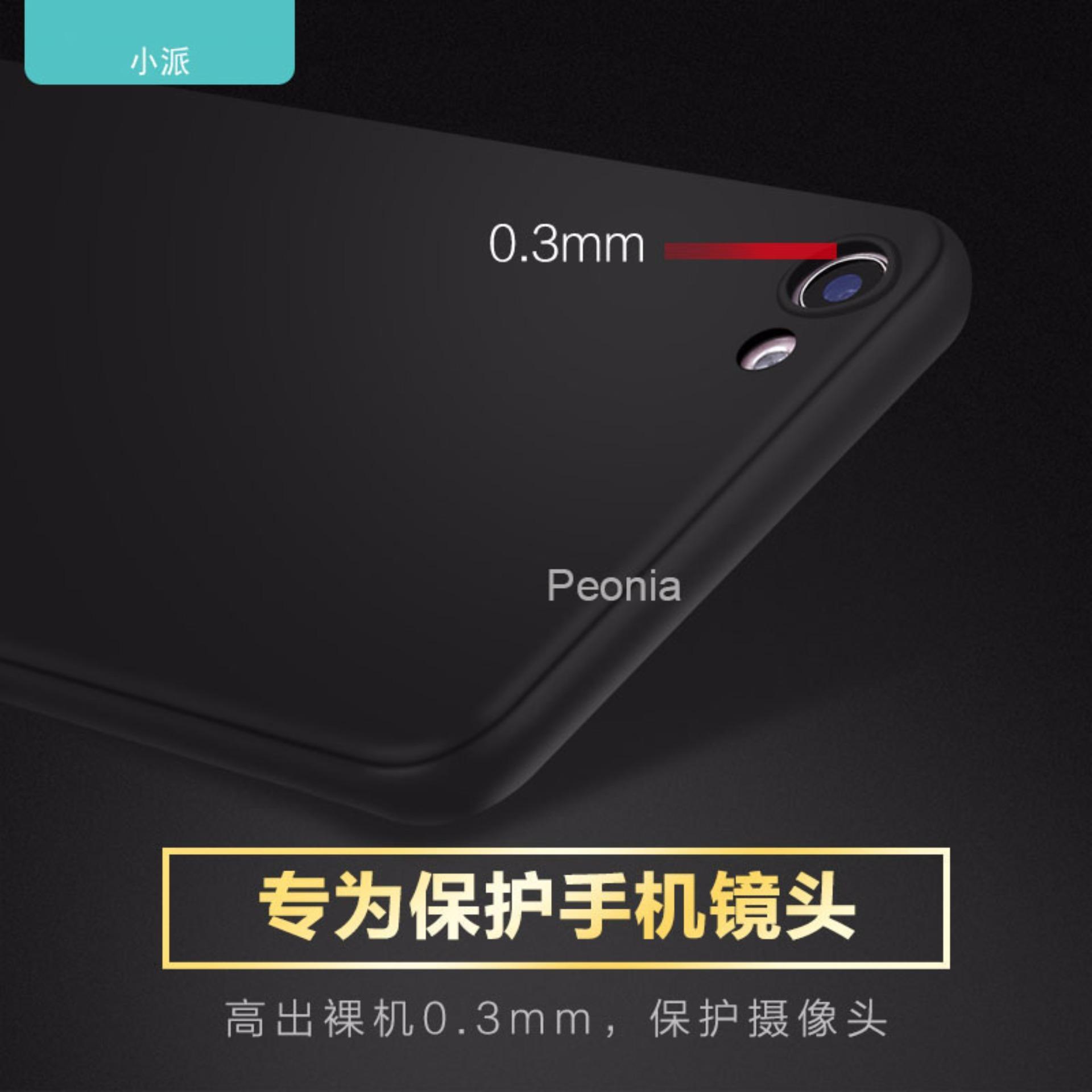 Peonia Anti Fingerprint Premium Quality Grade A Ultraslim Hybrid Case for VIVO V5 .