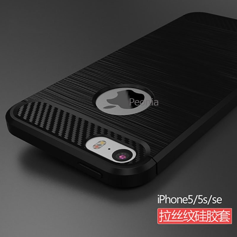 Peonia Carbon Shockproof Hybrid Premium Quality Grade A Case for Iphone 5 /