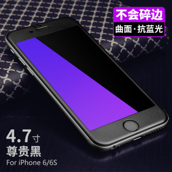 Plus iphone6/3D Apple anti-blue surface glass film mobile phone Film