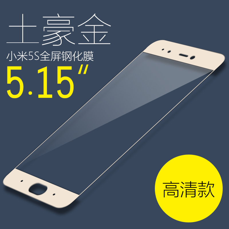 0 3mm silicone jelly case soft back case transparan. Source · Air . Source · Plus transparent ultra-thin explosion-proof tempered glass film Film