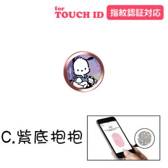 Belanja Terbaik Pochacco 6plus kartun sidik jari tombol stiker iphone Anggaran Terbaik
