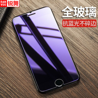 Gambar Puls iphone6s 6plus apel pelindung layar baja