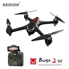 Quadcopter Drone MJX Bugs 2 W RTH B2W Brushless FPV Camera 1080p wifi 5.8Ghz - BLACK