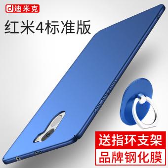 Gambar Redmi protective case phone case