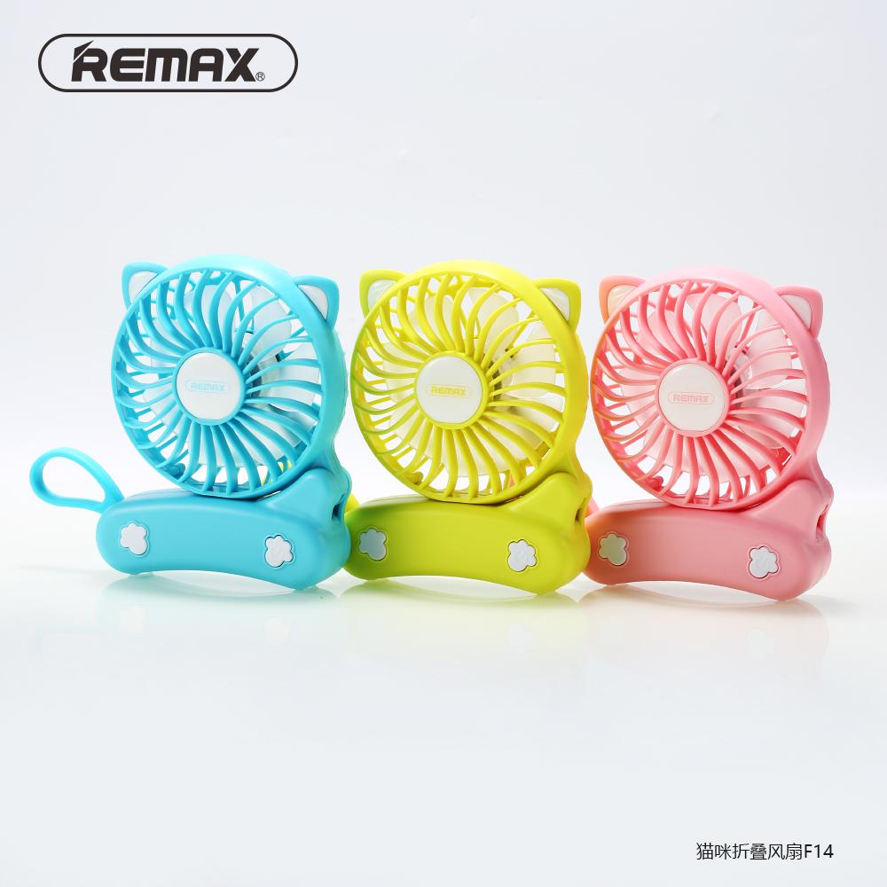 Remax 1800mah kucing lipat fan