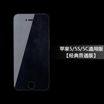 Harga baru Rengz iPhone5S/5c anti biru anti-sidik jari ledakan-bukti gelas