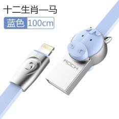 ROCK iphone6s/7Plus lucu Apel data baris data baris kabel pengisian charger