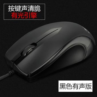 Rumah Tangga Kantor Permainan Buku Tulis Mode Meja Komputer Mouse Berkabel Mouse
